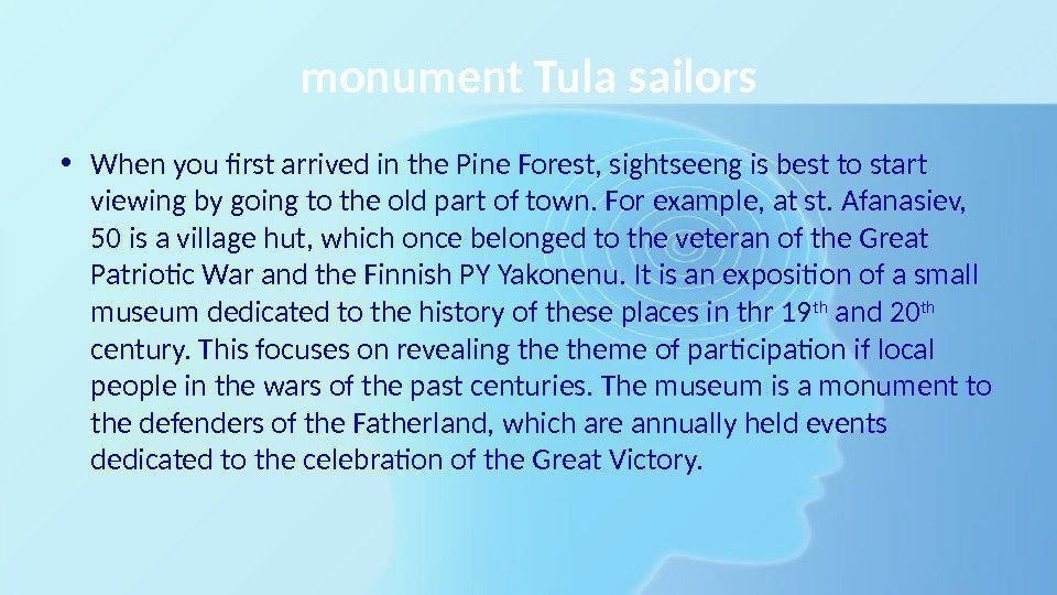 monument Tula sailors • When you first arrived in the Pine Forest, sightseeng is