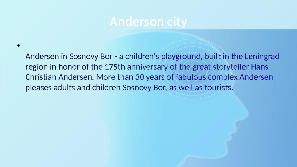 Anderson city • Andersen in Sosnovy Bor - a children's playground, built in the