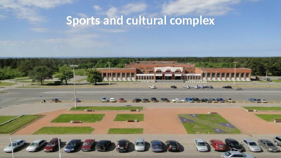 Sports and cultural complex