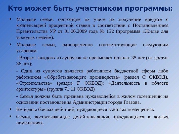 Арбитражный суд Пензенской области: Официальный сайт