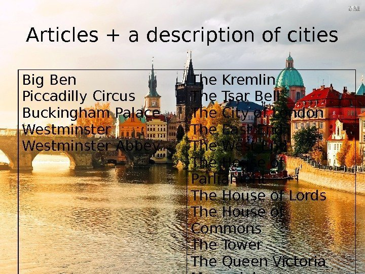 Articles + a description of cities Big Ben Piccadilly Circus Buckingham Palace Westminster Abbey