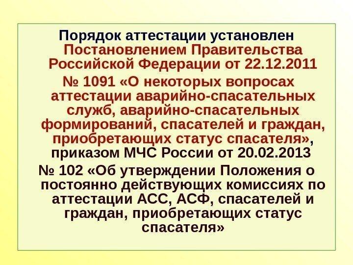 Новости Киева сегодня Последние криминальные происшествия Киевской