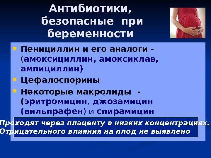 Беременна в 16 1 Сезон на Русском