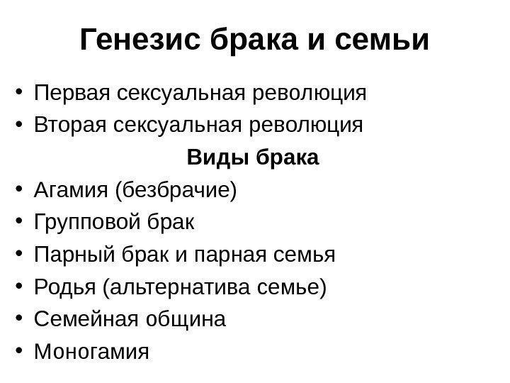 porno-hudenkaya-suchka