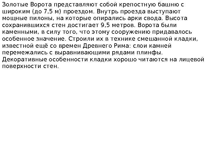 download Житие старца Паисия Святогорца 2006