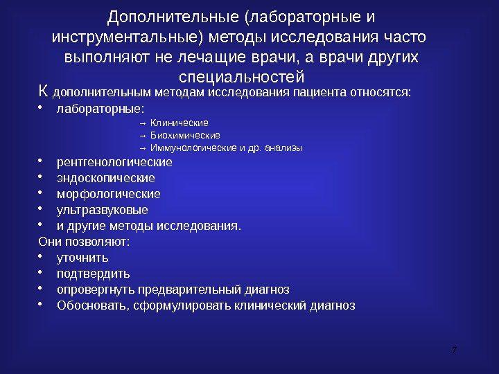 Схема метод москвы