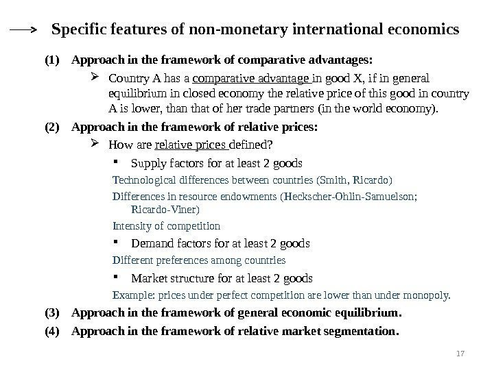 Specific features of non-monetary international economics (1) Approach in the framework of