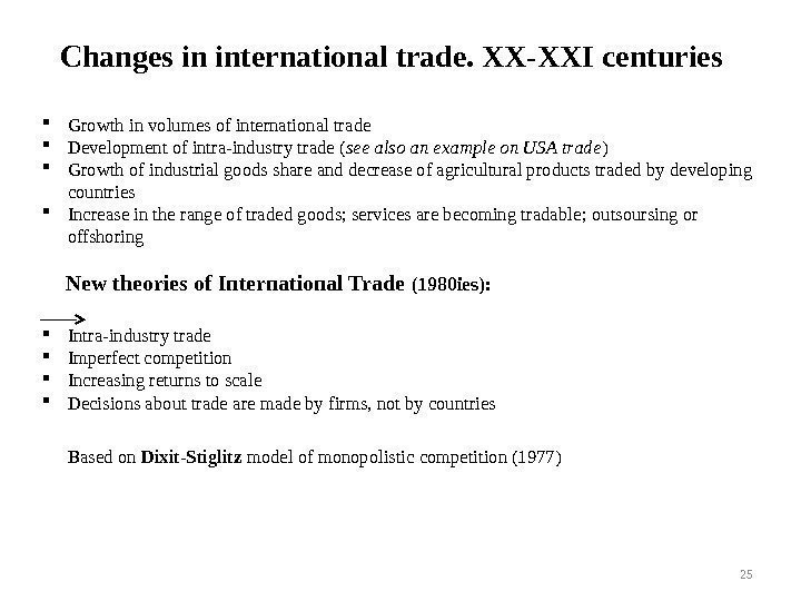 Changes in international trade. XX-XXI centuries Growth in volumes of international trade Development of