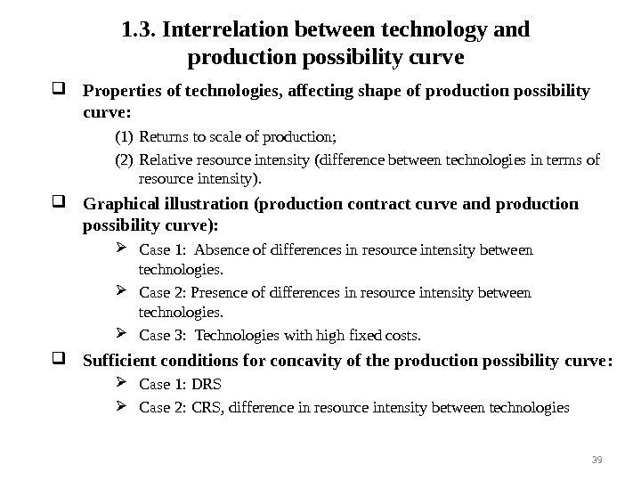 1. 3.  Interrelation between technology and production possibility curve  Properties of technologies,