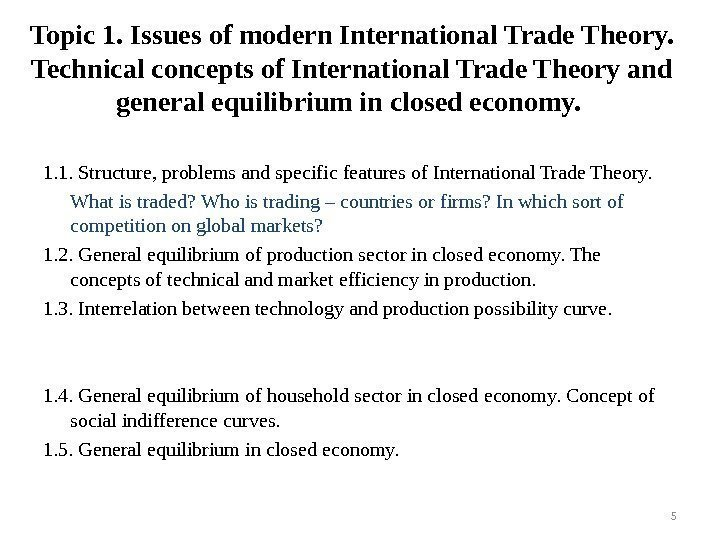Topic 1. Issues of modern International Trade Theory.  Technical concepts of International Trade