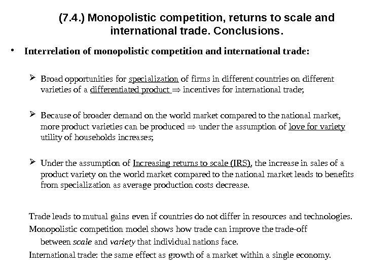 (7. 4. ) Monopolistic competition, returns to scale and international trade. Conclusions.  •