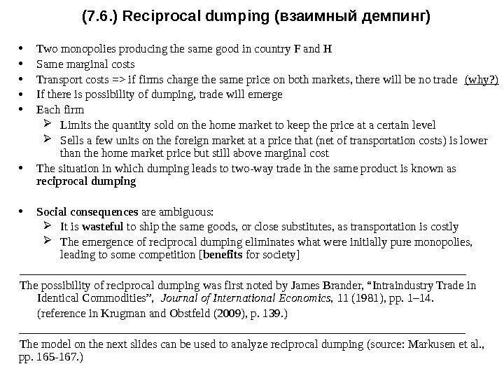 (7. 6. ) Reciprocal dumping (взаимный демпинг) • Two monopolies producing the same good