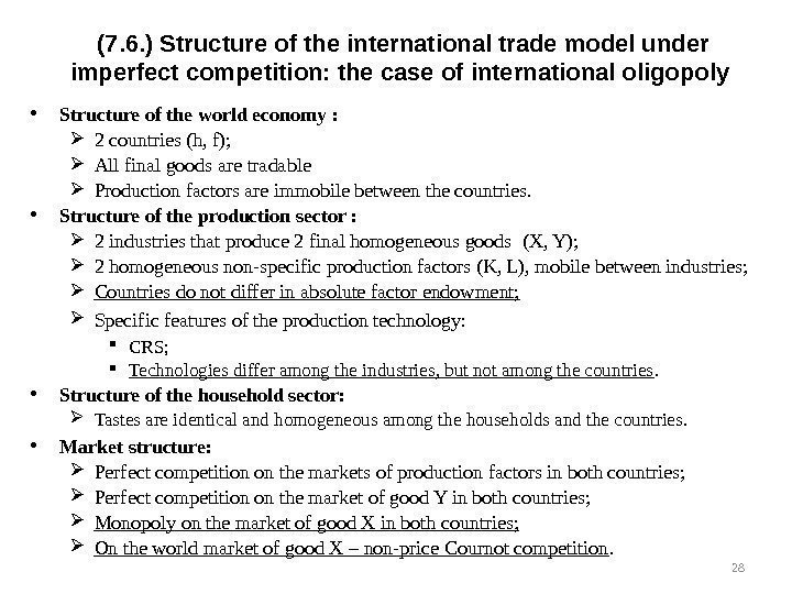 (7. 6. ) Structure of the international trade model under imperfect competition: the case