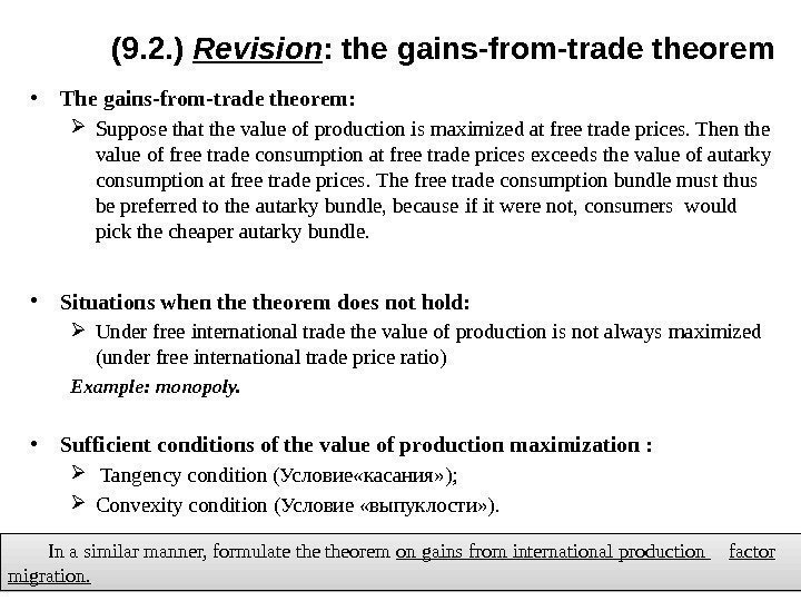 (9. 2. ) Revision :  the gains-from-trade theorem • The gains-from-trade theorem: