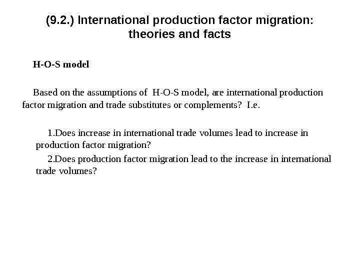 (9. 2. ) International p roduction factor migration:  theories and facts H-O-S model