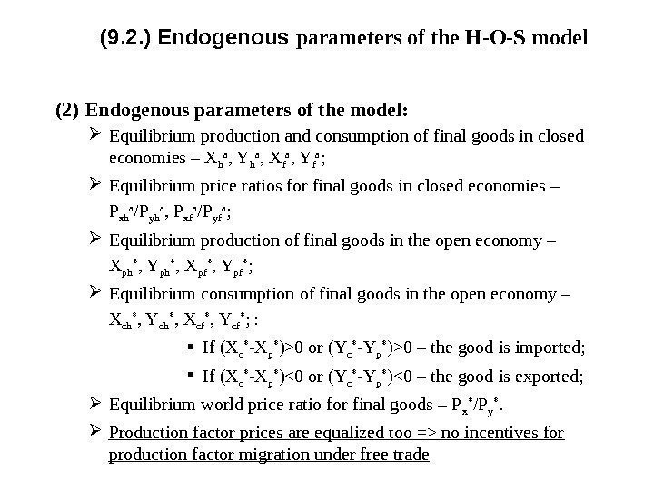 (9. 2. ) Endogenous parameters of the H-O-S model (2) Endogenous parameters of the