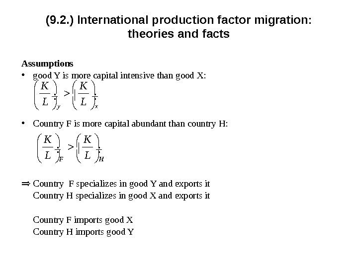(9. 2. ) International p roduction factor migration:  theories and facts Assumptions