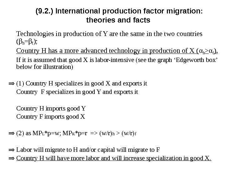 (9. 2. ) International p roduction factor migration:  theories and facts  Technologies