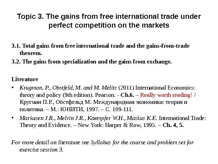 Topic 3. The gains from free international trade under perfect competition on the markets