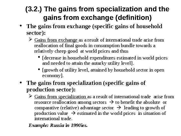 (3. 2. ) The gains from specialization and the gains from exchange ( definition