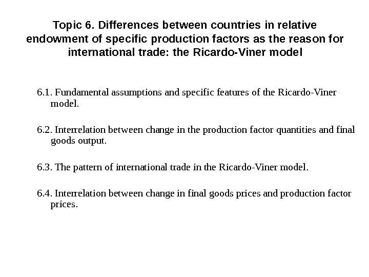 Topic 6. Differences between countries in relative endowment of specific production factors as the