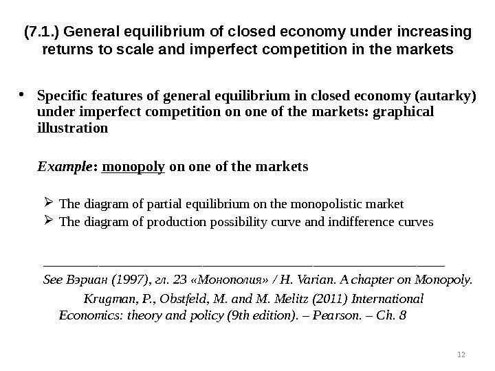 (7. 1. ) General equilibrium of closed economy under increasing returns to scale and