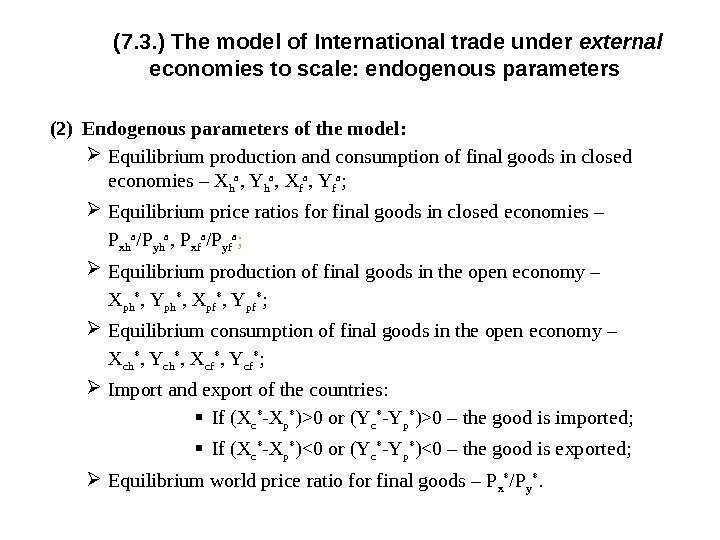 (2) Endogenous parameters of the model:  Equilibrium production and consumption of final goods