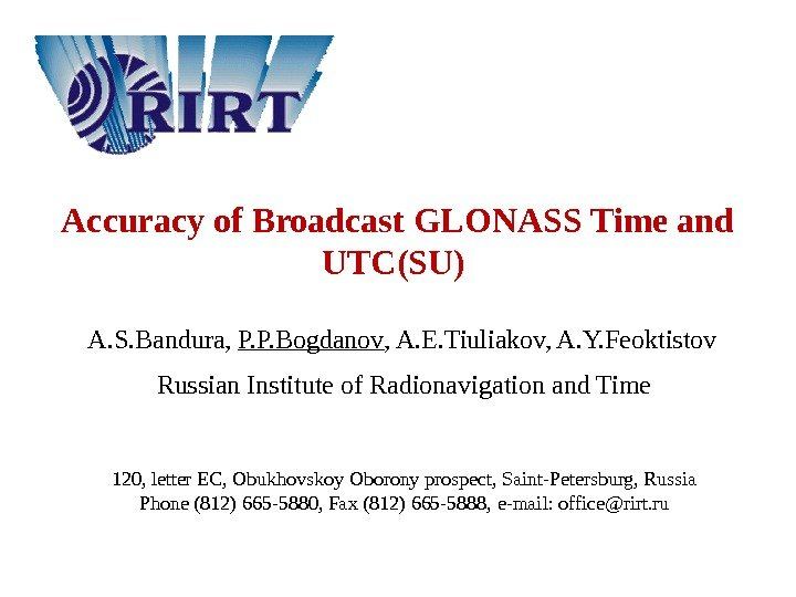 Accuracy of Broadcast GLONASS Time and UTC(SU) A. S. Bandura,  P. P. Bogdanov
