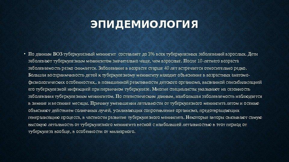 epidemiologiya-psoriaza-v-rossii