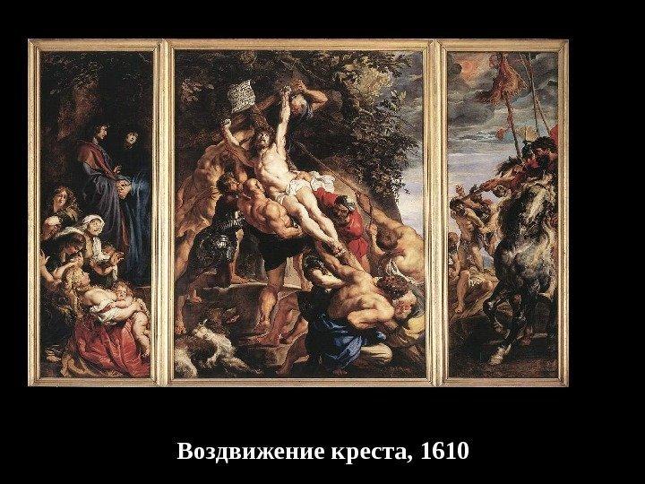 живопись барокко. болонская академия
