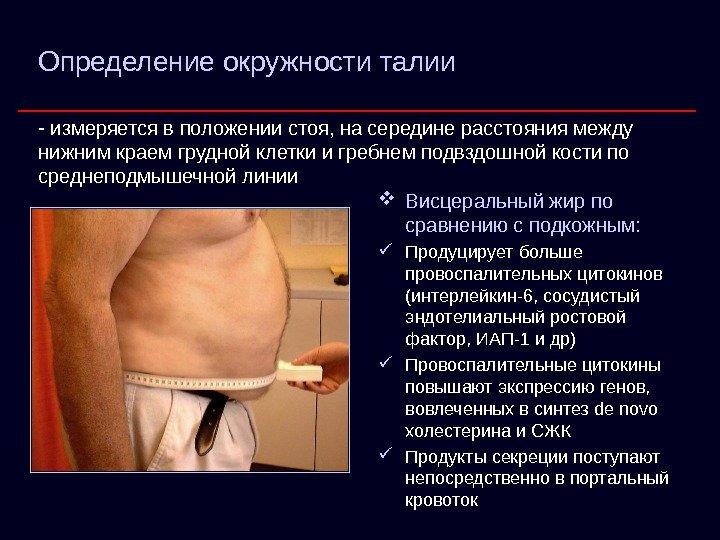 Городская клинические больницы москвы