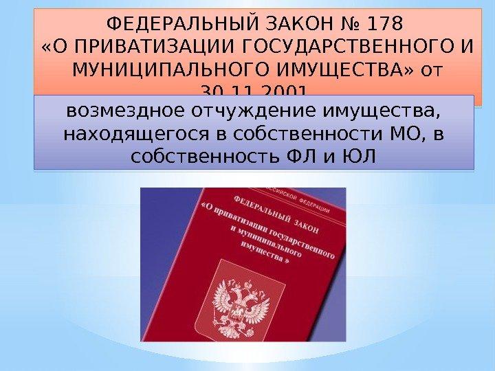 МТС Такси - Москва и Подмосковье
