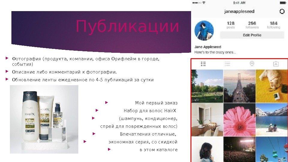 раскрутка instagram программа