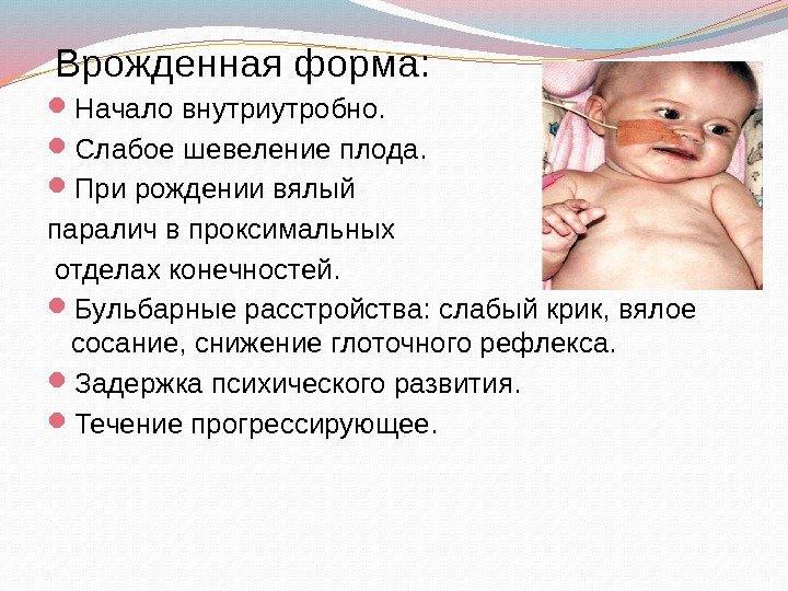 шевеления плода при первой беременности как понять занимаясь