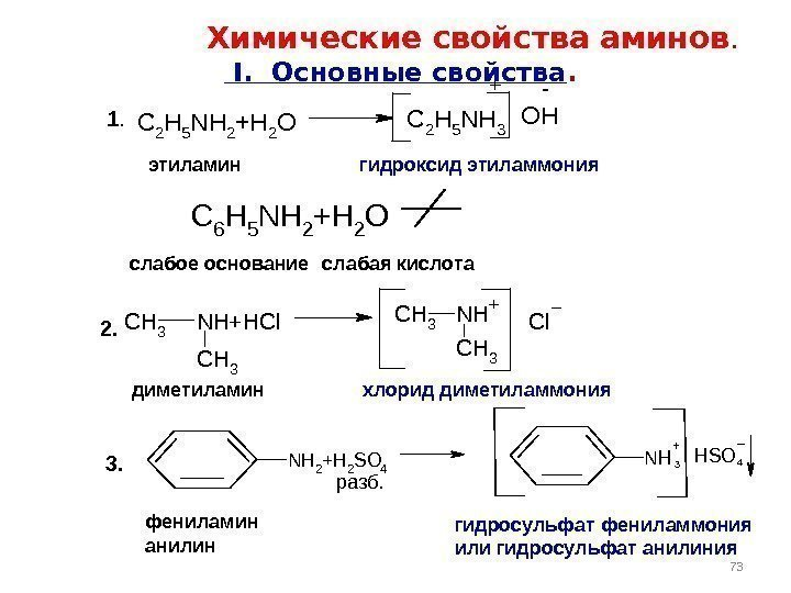 Классификация кислот hcl hno3 h3po4 h2s h2so4