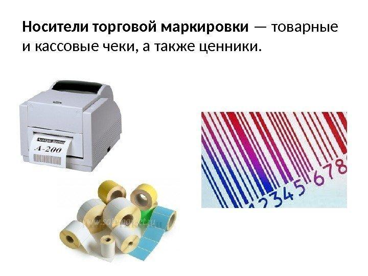 Маркировка транзисторов кт3157