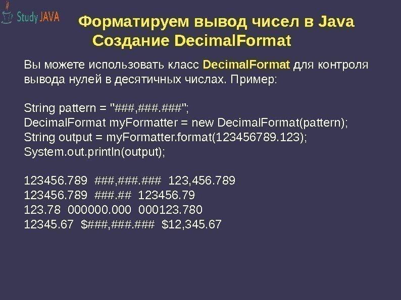 Рисунок меню фильтра сообщений