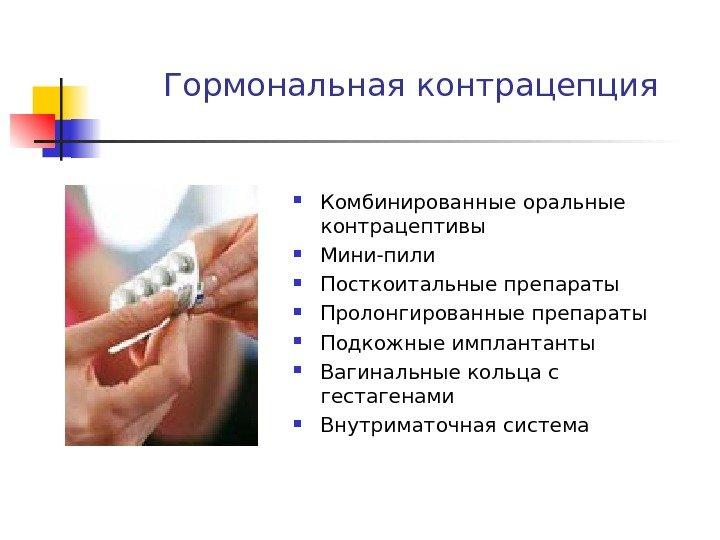 molodie-rossiyskie-pornoaktrisi