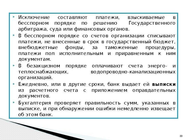 golie-devchonki-risunki-karandashom