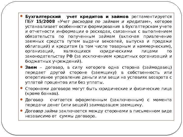 В россии кончаются деньги на зарплаты врачам