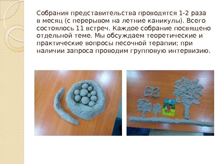отчет о работе инновационной площадки дома детского творчества