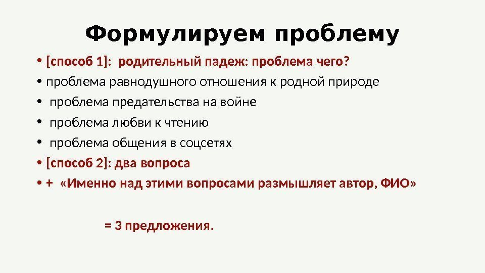 александр македонский скачать торрент игру