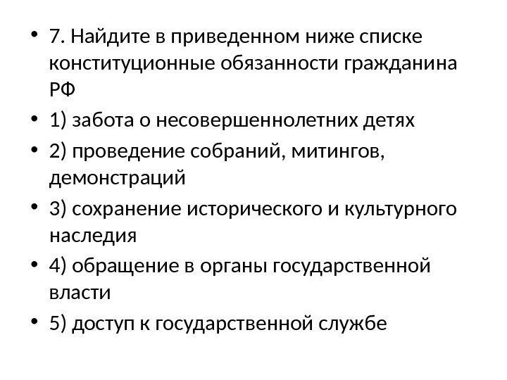 рустюмова математика pdf