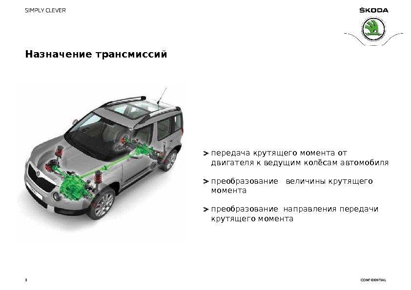 Трансмиссия автомобиля КамАЗ Описание характеристика Реферат трансмиссия автомобиля камаз