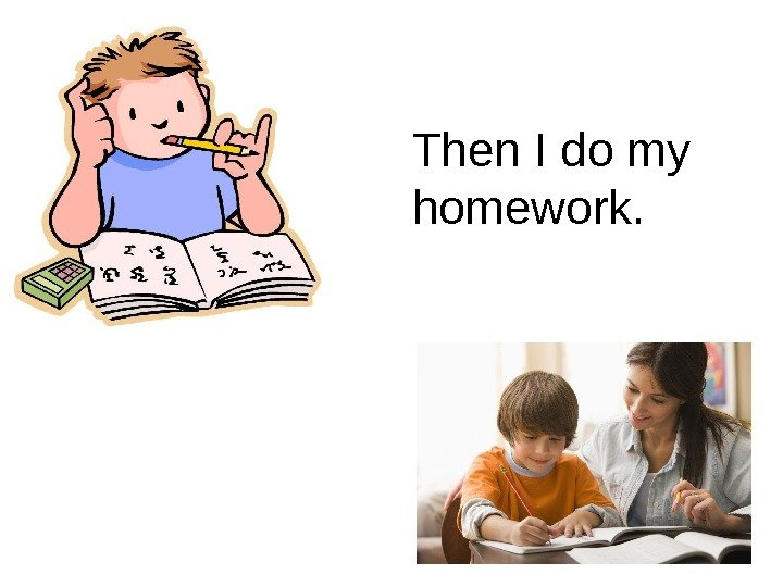 do my homework assignments