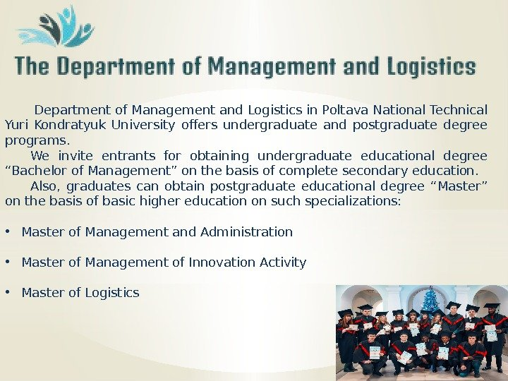 Department of Management and Logistics in Poltava National Technical Yuri Kondratyuk University offers