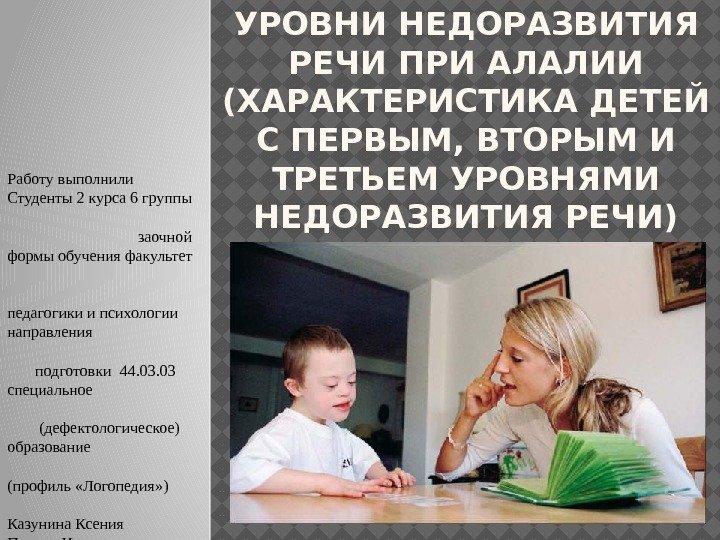 Частные объявления-ищу няню г.москва тарко-сале частные объявления