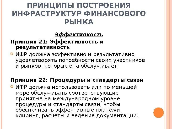 О государственной службе ипс 4d8ділет