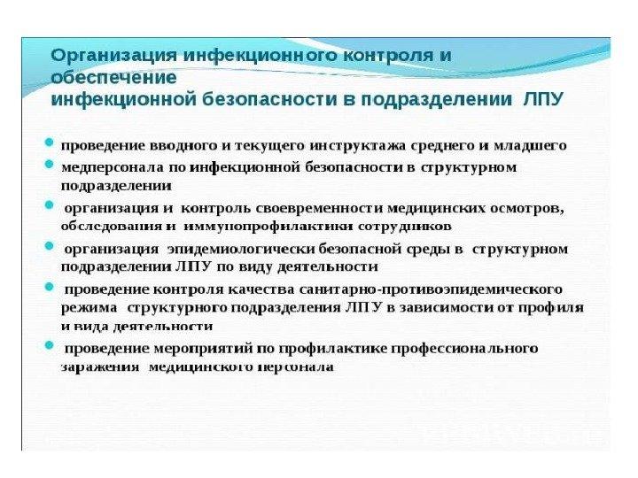переездом Омске, охрана труда создание комисии попроизводственым травмам сшить
