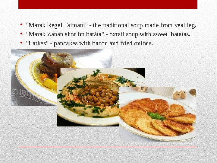• Marak Regel Taimani - the traditional soup made from veal leg.